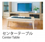 05.Center Table.jpg
